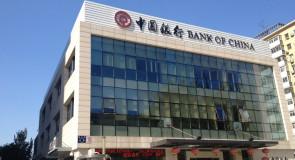 BankChinaPortada